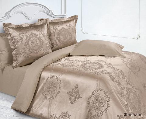 Жаккардовое постельное бельё 1,5 спальное, Флоранс