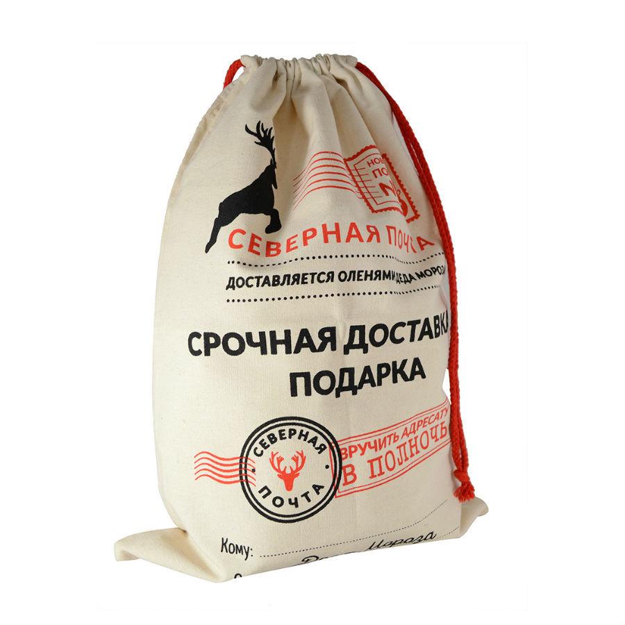Для праздника Новогодний мешочек от Деда Мороза Северная Почта, 20х30 см meshok-deda-moroza-severnaya-pochta.jpg