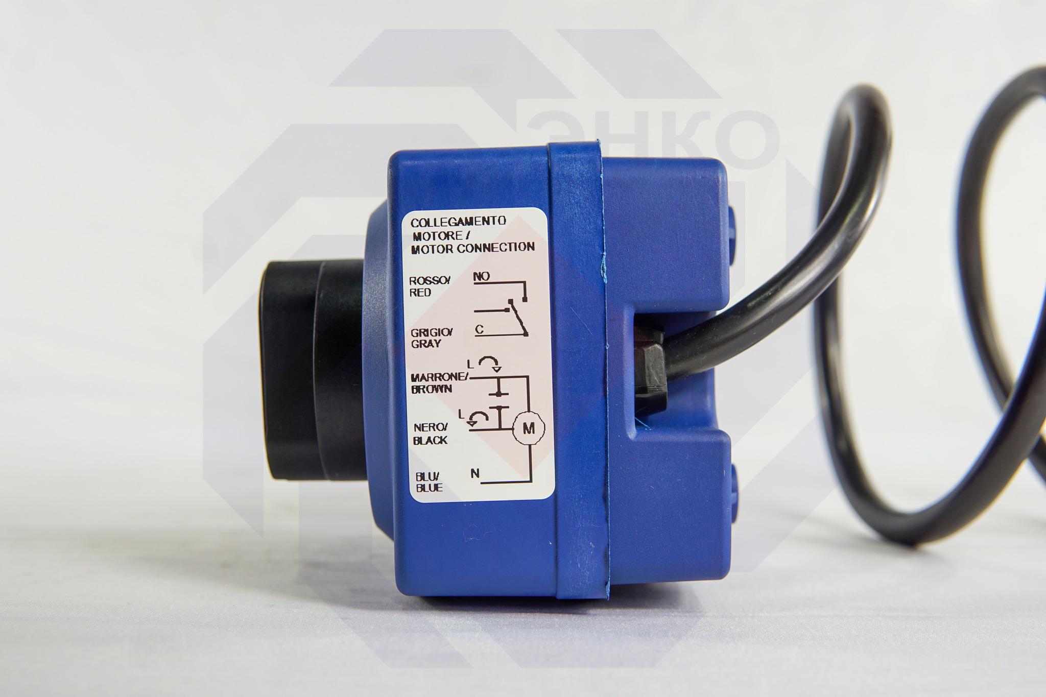 Электропривод поворотный MUT V70/220/OO