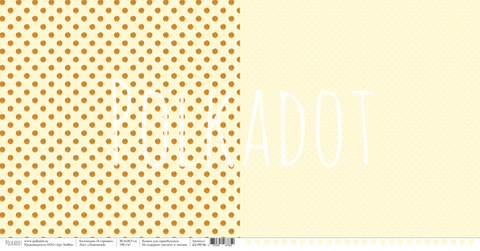Бумага для скрапбукинга Лимонный