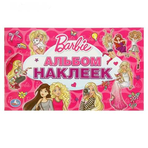 Альбом наклеек Барби