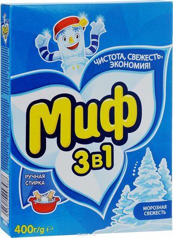 """Стиральный порошок """"Миф"""" для ручной стирки Морозная свежесть 400г"""