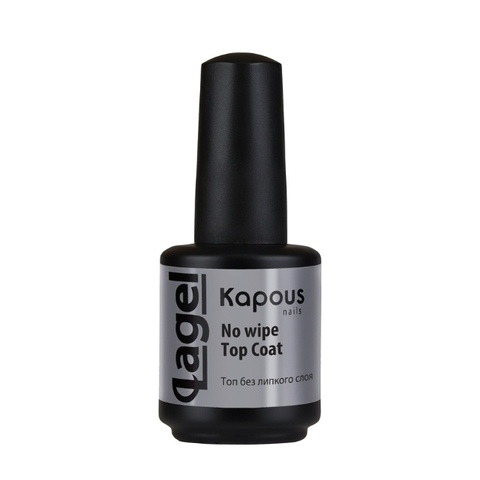 Топ без липкого слоя «No wipe Top Coat»