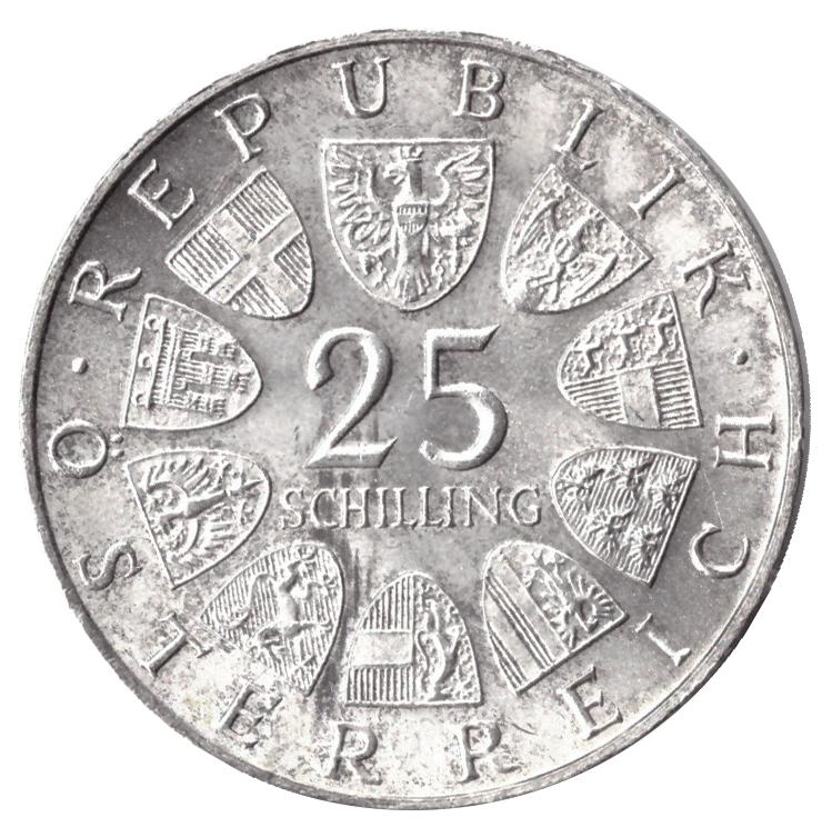 25 шиллингов 1965 год 150 лет Венской технической школе, Австрия. XF-AU