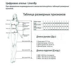 Платье женское. Модель PL-496