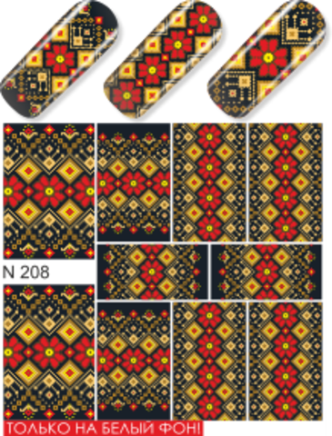 Слайдер-Дизайн 208 milv