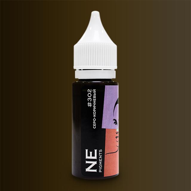 Пигмент NE Pigments #302 Серо-коричневый