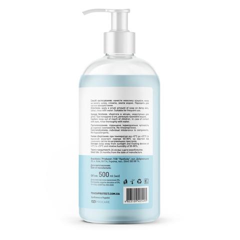 Рідке мило з антибактеріальним ефектом Евкаліпт-Розмарин Touch Protect 500 мл (4)