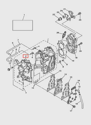 Картер  для лодочного мотора T15, OTH 9,9 SEA-PRO (2-2*)