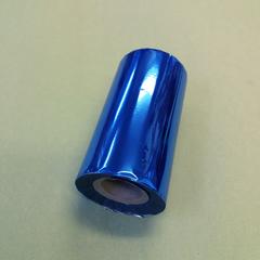 Фольга для золочения, Синяя