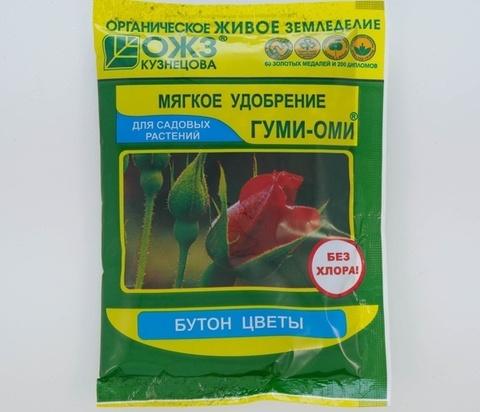Гуми-Оми Бутон-цветы 50гр