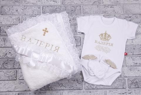 Именной набор на крестины с вышивкой золотом (крыжма, боди, носочки)