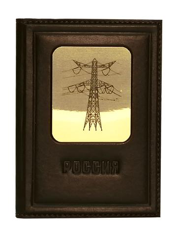 Обложка для автодокументов «Энергетику». Цвет коричневый