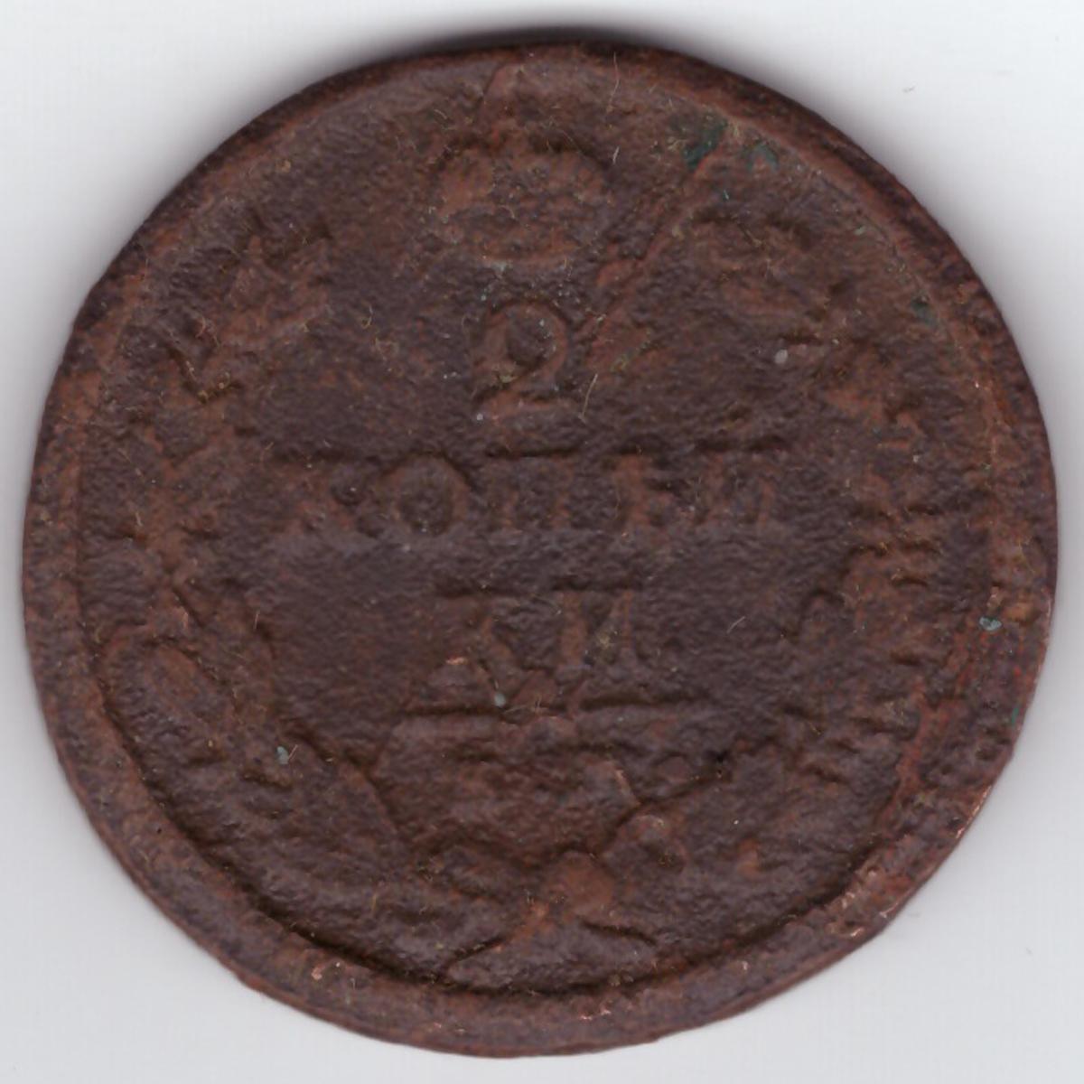 20 копеек 1819 год  VF-