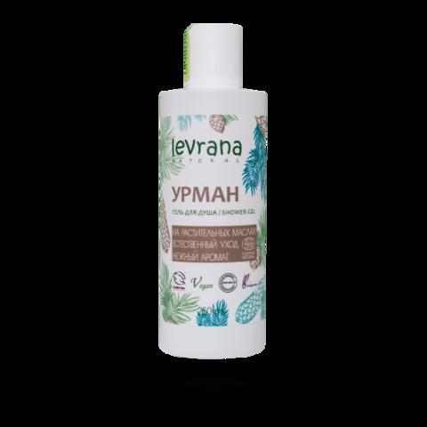 Levrana Гель для душа «Урман», 250 мл. ECOCERT COSMOS NATURAL