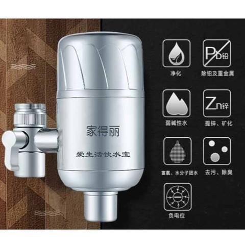 Фильтр для очистки воды Kardli