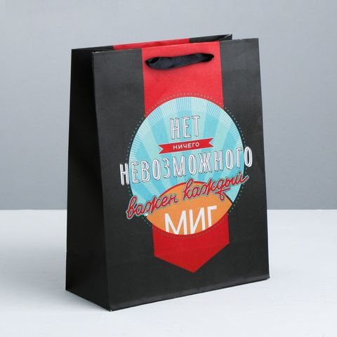 Подарочный пакет