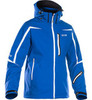 Куртка 8848 Altitude - Savage Ski Softshell мужская