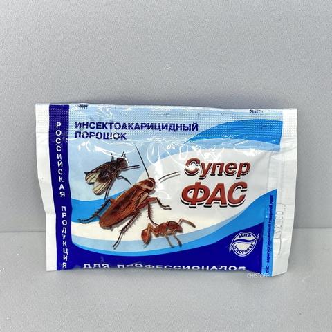 Инсектоакарицидное средство