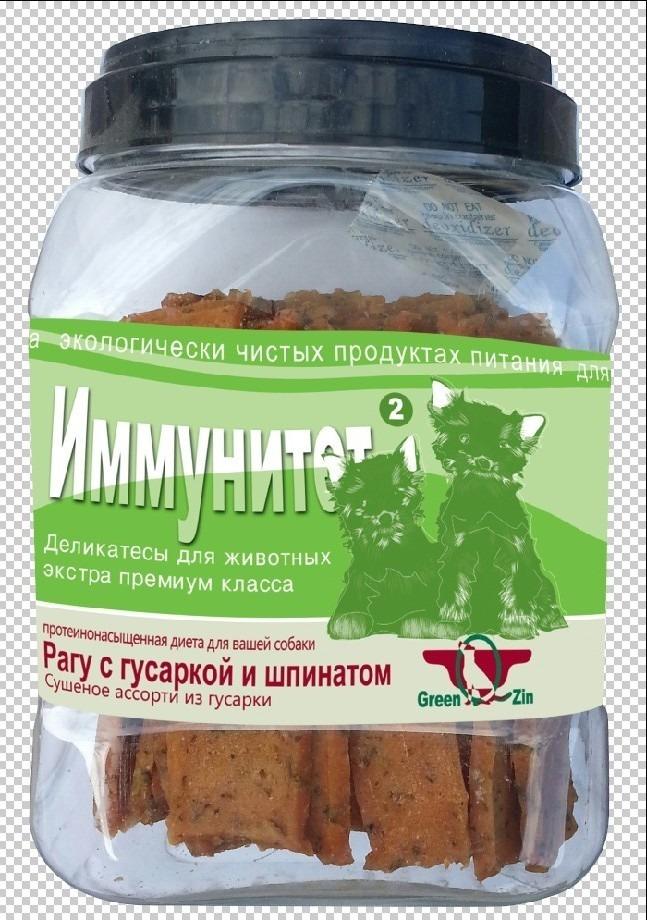 Лакомства Лакомство для собак Green Qzine Иммунитет 2 190510600.jpg