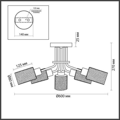 Люстра потолочная 4492/5C серии FERN