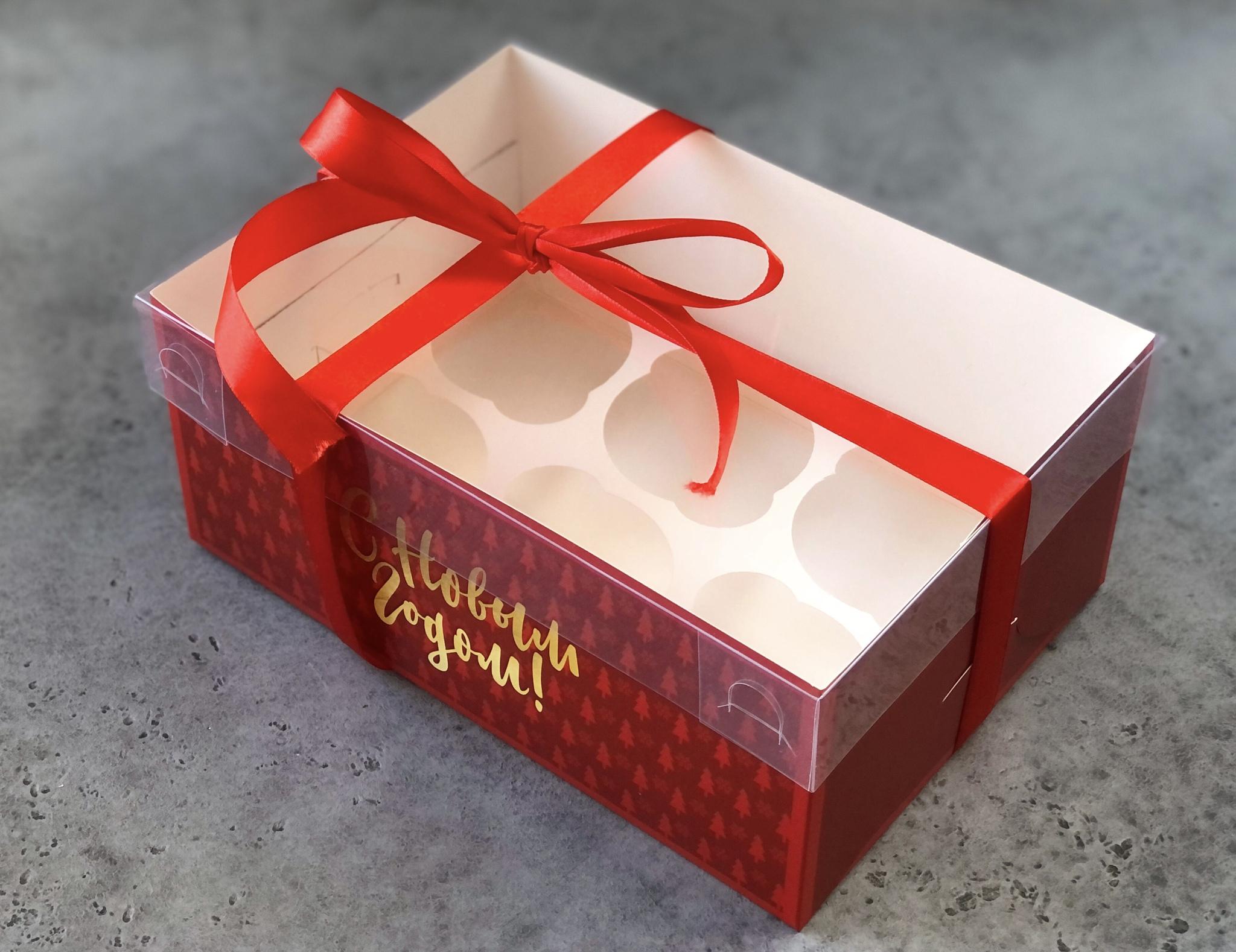 Коробка новогодняя на 6 капкейков «С новым годом» КРАСНАЯ, 23х16х10 см