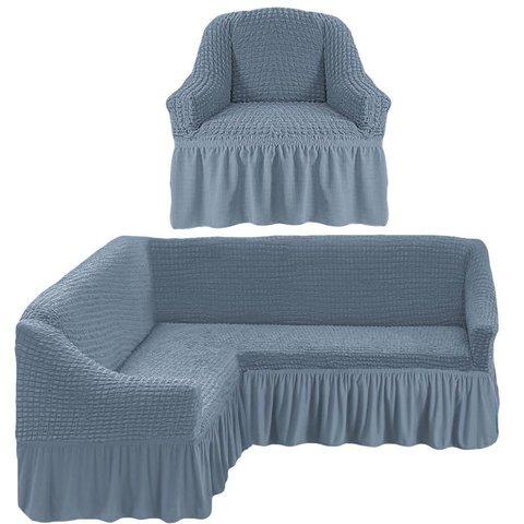 Чехол на угловой диван и кресло, светло-серый