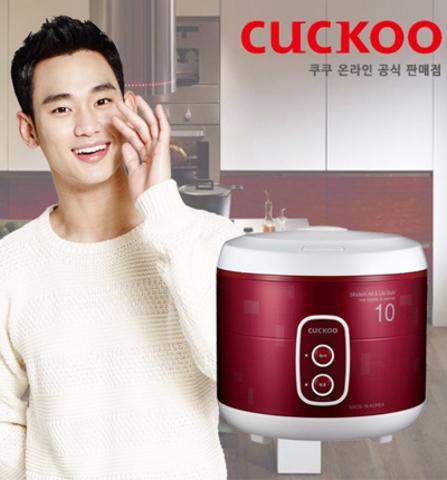Купить Корейскую Рисоварку Кашеварку Мультиварку Cuckoo CR-1071R