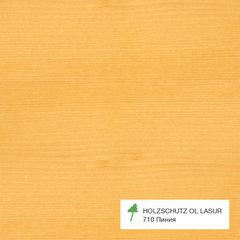 ОСМО 710 цвет Пиния
