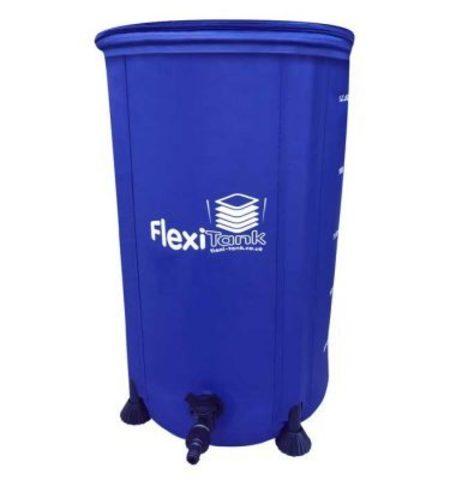 Flexi Tanks 225 литров (Мягкая бочка для воды)