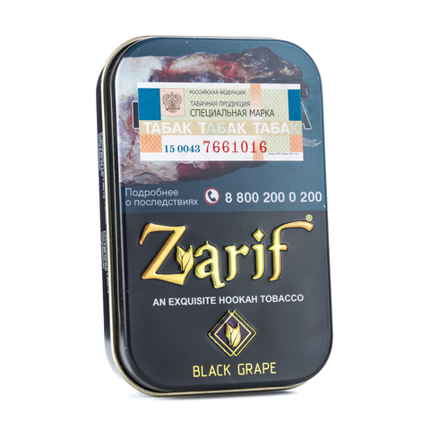 Табак Zarif Black grape (Чёрный виноград) 50 г