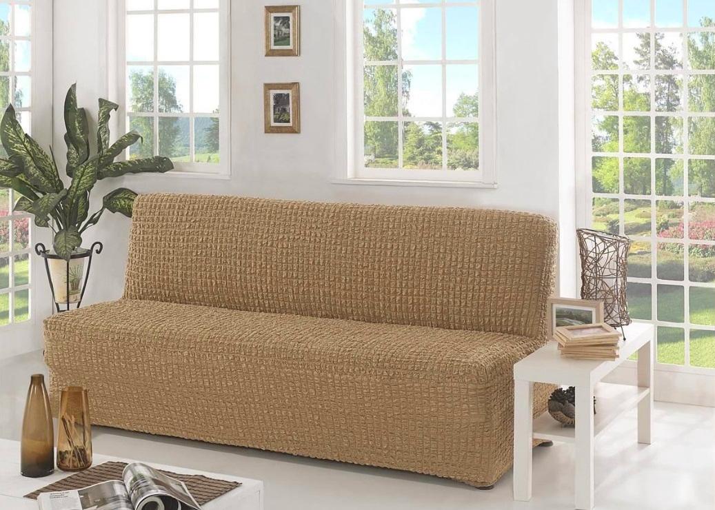 Чехол на диван без подлокотников, бежевый
