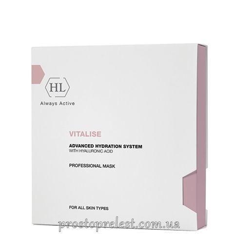 Holy Land Vitalise Advanced Hydration System - Ліфтингова маска