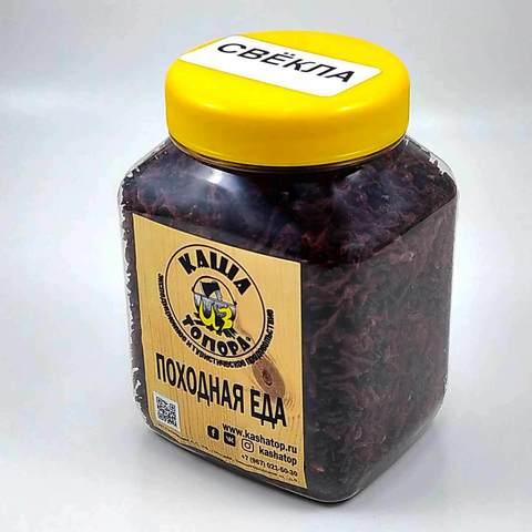 Свёкла сушёная 'Каша из топора', ПЭТ банка, 180 г