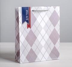 Пакет ламинированный вертикальный «Для тебя», 18 × 23 × 8 см, 1 шт.