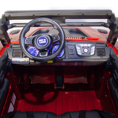 Электромобиль Джип QLS-618