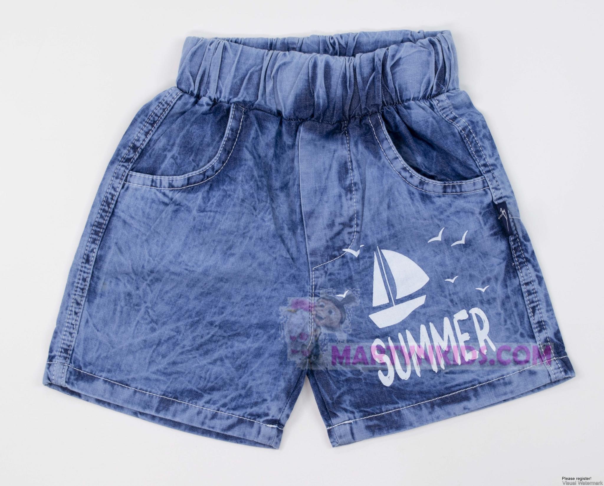 3289 шорты  SUMMER джинс