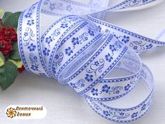 Лента атласная синий узор на белом 25мм (намотка 10 м)