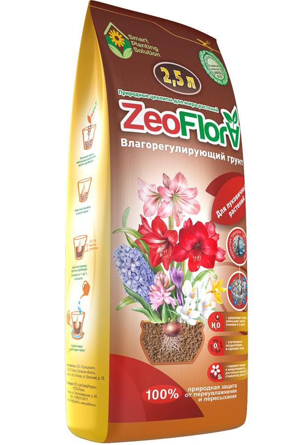 Влагорегулирующий грунт для луковичных растений  2.5 л ZeoFlora