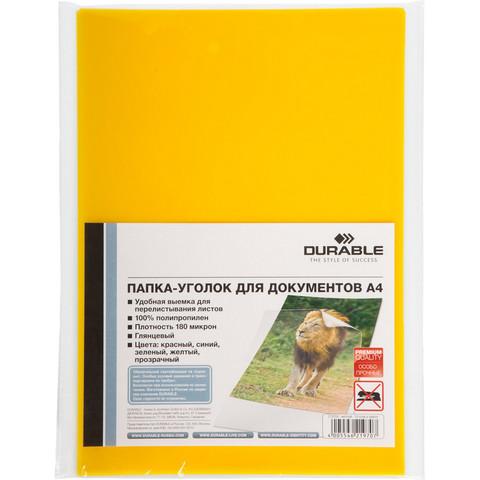 Папка-уголок Durable A4 желтая 180 мкм (10 штук в упаковке)