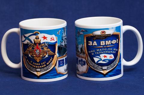 Купить кружку ВМФ - Магазин тельняшек.ру 8-800-700-93-18Кружка керамическая