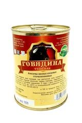 Натуральная говяжья тушенка, фермерский продукт