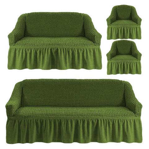 Чехлы на трехместный диван и двухместный диван + два кресла,изумруд