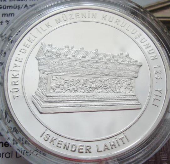 20 лир. 125 лет Археологическому музею Стамбула. Турция. 2017 год