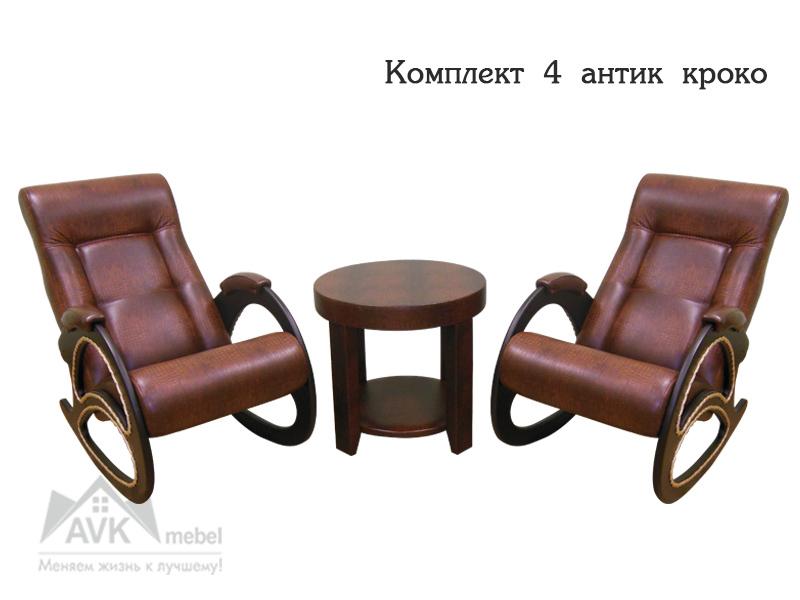 Кресла-качалки в Иваново Комплект мебели № 4 комплект_4_антик_кроко.jpg