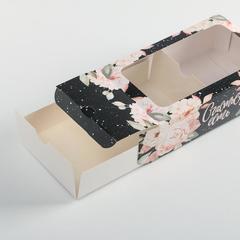 Коробка складная «Счастье есть!» 18 х 10,5 х 5,5 см.