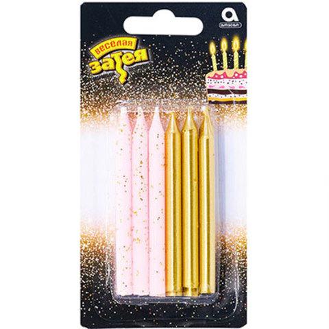 Свечи для торта Золото/Розовые блеск