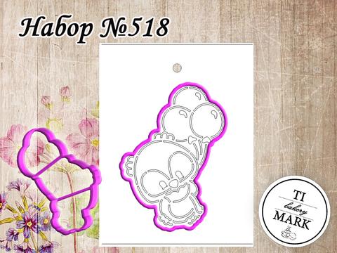 Набор №518 - Совенок с шариками