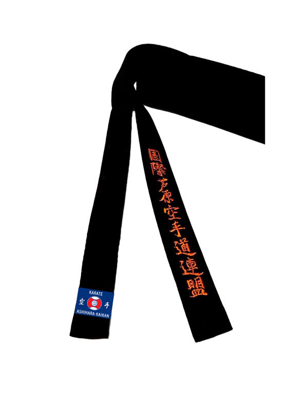 Пояса Пояс с вышивкой ASHIHARA-KARATE ashihara-belt-black.jpg