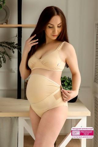 Бандаж для беременных 00128 бежевый